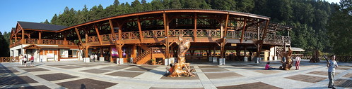 Alishan Train Station - Panorama