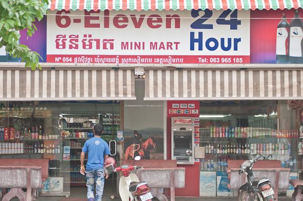 Cambodian Version