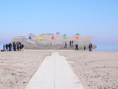 Giacomo Pistoletto - Spiaggia di Rimini 2007