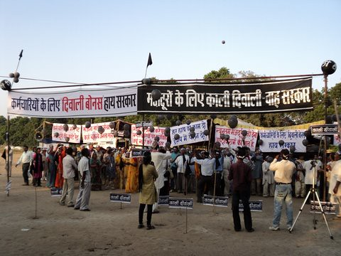 Pics from the satyagraha - 5 Nov 2010 - 9