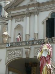 Entrance of Basilika Ng Nazareno I