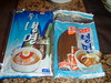 nehng-myun noodles