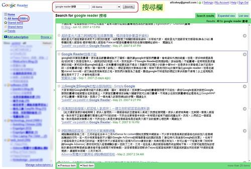 Google Reader Search_01