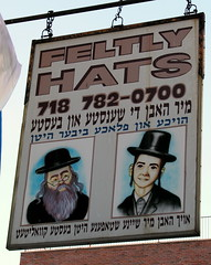 Feltly Hats at Lee Ave and Hewes