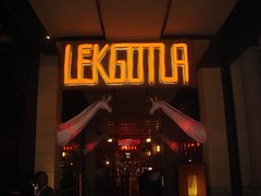 Lekgotla: The African Dining Room