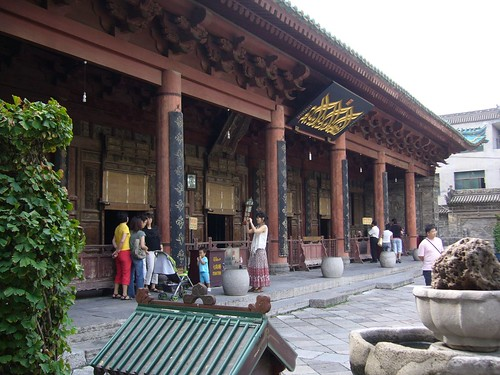 Prayer area at Great Mosque-Xian
