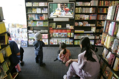 Fully Book Children's Corner - 1