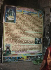 Display of temple significance