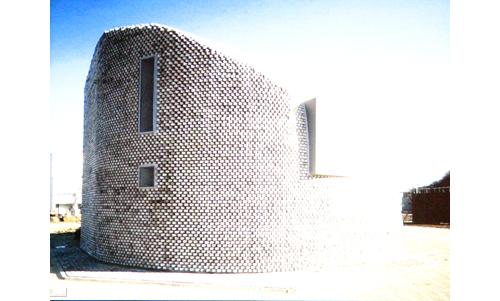 Pixel House