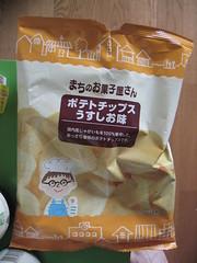 Les chips de Baptiste jeune.jpg