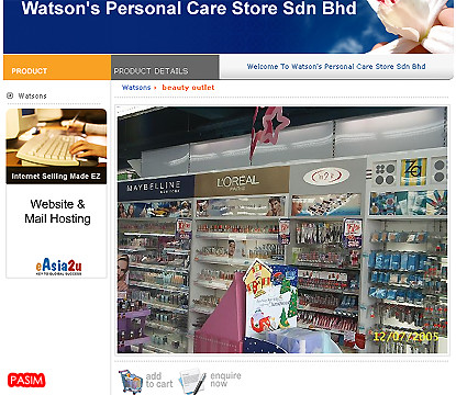 Watson's products