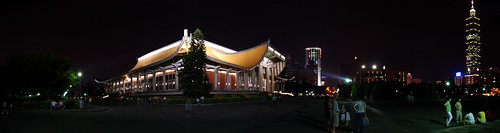 National Dr. Sun Yat-sen Memorial Hall and Taipei 101