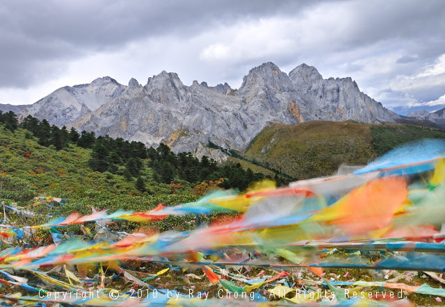 Daxue Shan, Yunnan.