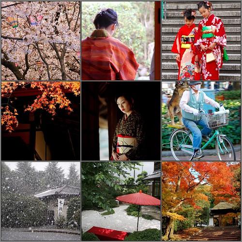 asia - japan - inspiration