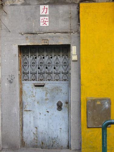 Macau Door