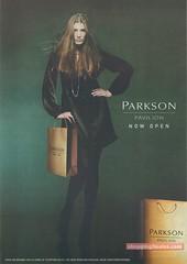 20070920 Parkson Pavilion2