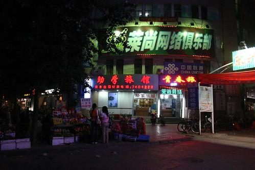 Fruit stand and internet café.