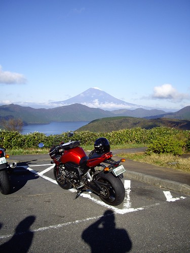Top-o-the Turnpike - Hakone