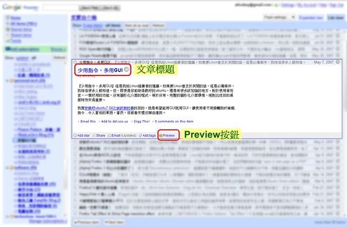 Google Reader_001