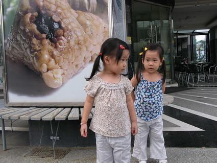 【餐廳】台南「樁之味薏仁」