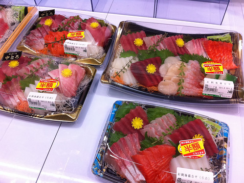 what is an oz of sashimi? | Yahoo Answers