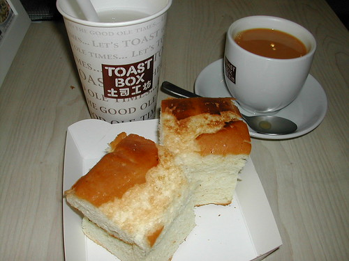 Tea Break @ Toast Box