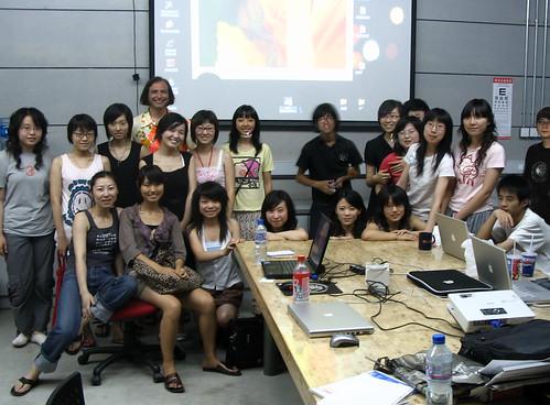 CAFA Class with Dan Zen at Presentation of Dan Zen Work