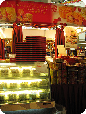 Yong Sheng Confectionery IOI Mall