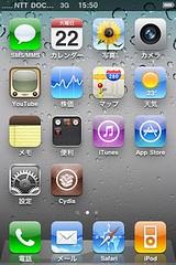 iOS4 JB