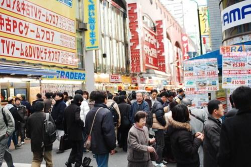 Akihabara Figures