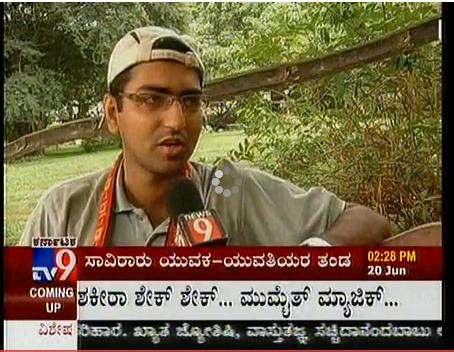 BWS - TV9 Documentary | Telecasted 20th June,2010@ 2.15pm