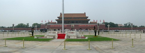 Tian an Men Square panoramic