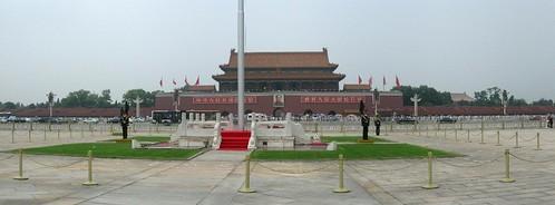 Tian an Men Square panoramic