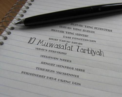 10 Muwasafat Tarbiyyah bagi fardh muslim