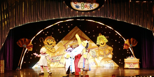 Sesame Street Live: Elmo's Coloring Book - 8