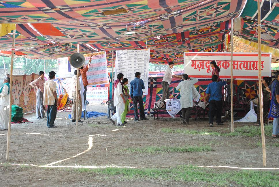 Pics from the satyagraha - 2 Oct 2010 - 18