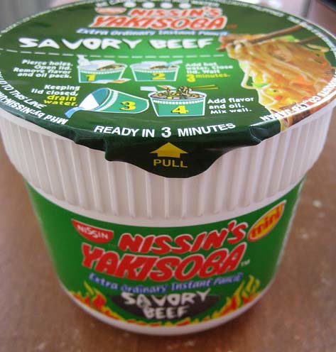 savory beef instant noodles