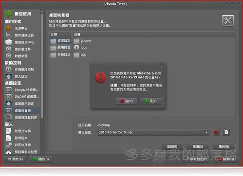 2010-10-16002.jpg
