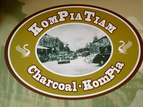 KomPia Tiam logo