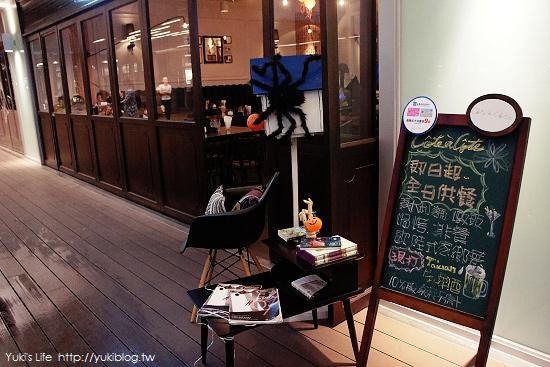[板橋 食]*Côte à Côte 私處 (環球購物中心2F)   Yukis Life by yukiblog.tw