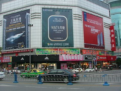 Chengdu Billboards