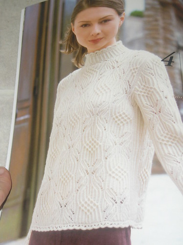 Couture Knit Cover Sweater