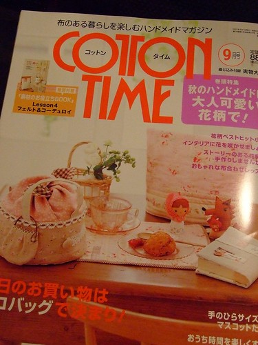 the latest issue of cotton time