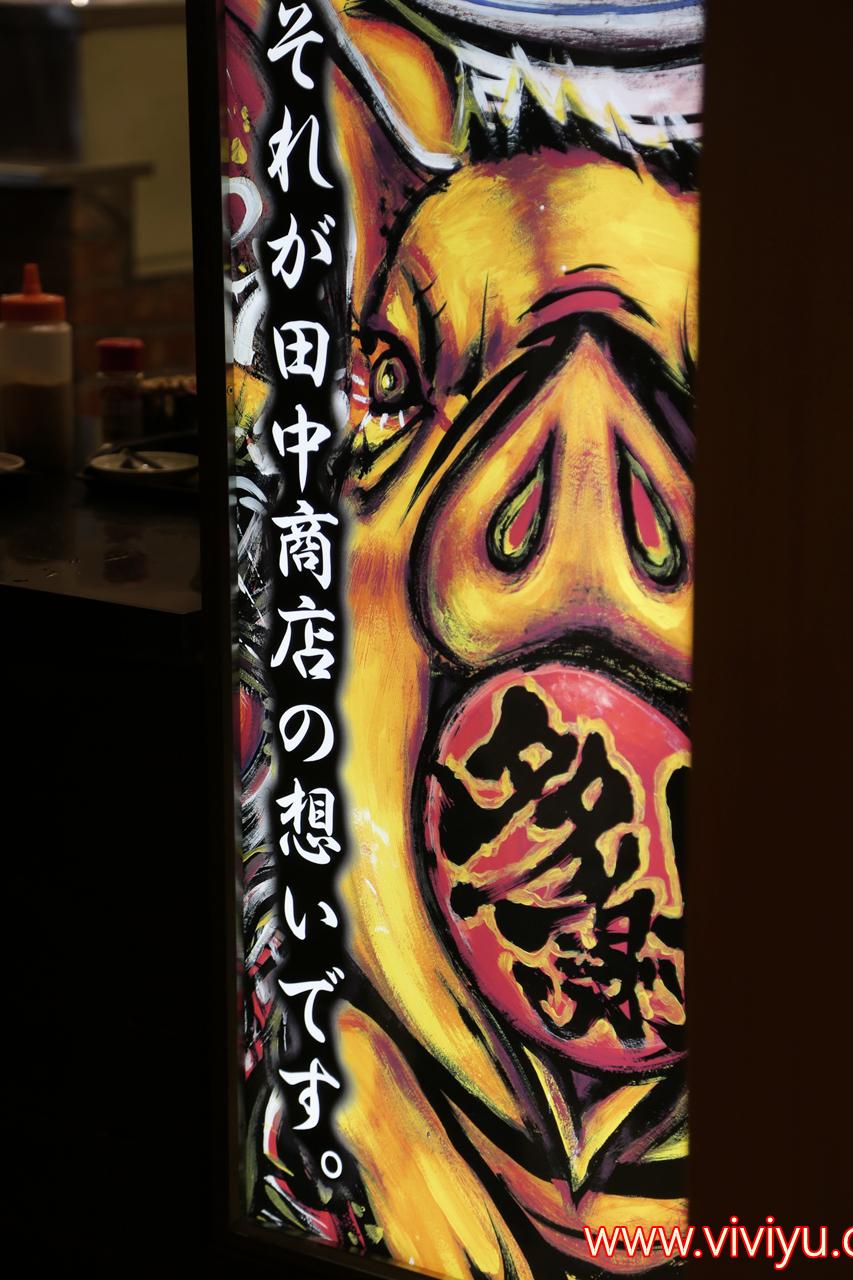 Mitsui outlet park林口,三井outlet,博多長濱拉麵,日本拉麵,林口美食,田中商店拉麵 @VIVIYU小世界