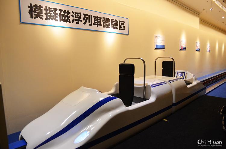 大鐵道展20.jpg