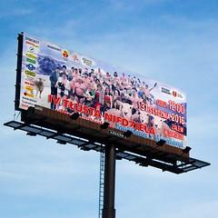 Projekt banera reklamowego MORSY 2016