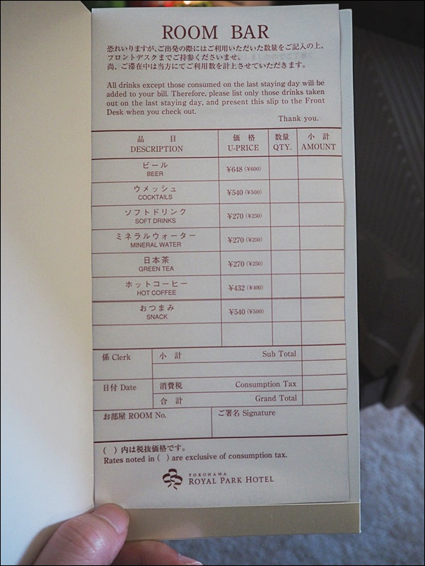 P2112156