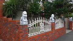 Немного азиатского декора посреди Австралии.