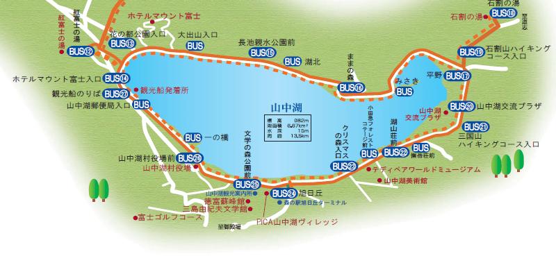 【伊豆富士Day6-1】富士五湖:山中湖 - 小熊的樹刻