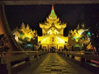 Yangon 2008 - Myanmar 29